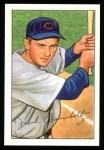 1952 Bowman REPRINT #195  Frank Baumholtz  Front Thumbnail