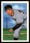 1952 Bowman REPRINT #83  Howie Pollet  Front Thumbnail