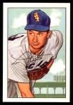 1952 Bowman REPRINT #221  Lou Kretlow  Front Thumbnail
