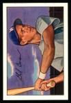 1952 Bowman REPRINT #51  Gil Coan  Front Thumbnail