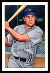 1952 Bowman REPRINT #77  Eddie Robinson  Front Thumbnail