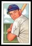 1952 Bowman REPRINT #247  John Pramesa  Front Thumbnail