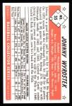 1953 Bowman B&W Reprint #35  John Wyrostek  Back Thumbnail