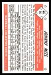 1953 Bowman B&W Reprint #15  Johnny Mize  Back Thumbnail