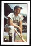 1953 Bowman Reprints #8  Al Rosen  Front Thumbnail