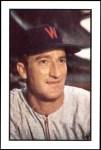 1953 Bowman REPRINT #22  Bob Porterfield  Front Thumbnail
