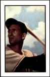 1953 Bowman REPRINT #160  Cal Abrams  Front Thumbnail