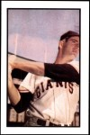 1953 Bowman REPRINT #74  Don Mueller  Front Thumbnail