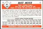 1953 Bowman REPRINT #129  Russ Meyer  Back Thumbnail