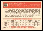 1952 Topps REPRINT #344  Ewell Blackwell  Back Thumbnail