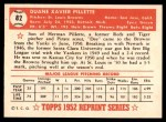 1952 Topps REPRINT #82  Duane Pillette  Back Thumbnail