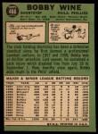 1967 Topps #466  Bobby Wine  Back Thumbnail