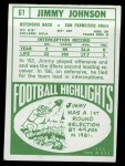 1968 Topps #61  Jimmy Johnson  Back Thumbnail