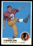 1969 Topps #205  Charlie Gogolak  Front Thumbnail