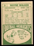 1968 Topps #26  Wayne Walker  Back Thumbnail