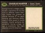 1969 Topps #258  Charlie Harper  Back Thumbnail