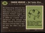 1969 Topps #260  Charlie Krueger  Back Thumbnail