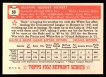 1952 Topps REPRINT #50  Marv Rickert  Back Thumbnail
