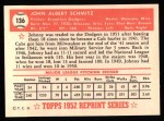 1952 Topps Reprints #136  Johnny Schmitz  Back Thumbnail