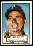 1952 Topps REPRINT #361  William Posedel  Front Thumbnail