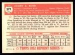 1952 Topps REPRINT #379  Joe Rossi  Back Thumbnail