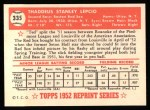1952 Topps REPRINT #335  Ted Lepcio  Back Thumbnail