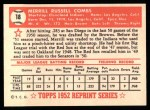 1952 Topps REPRINT #18  Merrill Combs  Back Thumbnail