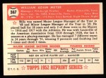 1952 Topps REPRINT #387  Billy Meyer  Back Thumbnail