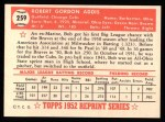 1952 Topps REPRINT #259  Bob Addis  Back Thumbnail