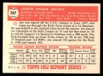 1952 Topps REPRINT #347  Joe Adcock  Back Thumbnail