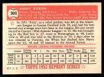 1952 Topps REPRINT #303  Harry Dorish  Back Thumbnail