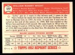 1952 Topps Reprints #177  Bill Wight  Back Thumbnail
