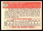 1952 Topps REPRINT #318  Harold Gregg  Back Thumbnail