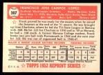 1952 Topps REPRINT #307  Frank Campos  Back Thumbnail