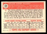 1952 Topps REPRINT #300  Barney McCosky  Back Thumbnail