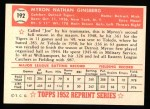 1952 Topps REPRINT #192  Myron Ginsberg  Back Thumbnail