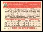 1952 Topps Reprints #319  Al Walker  Back Thumbnail