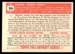 1952 Topps Reprints #304  Sam Dente  Back Thumbnail