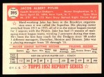 1952 Topps Reprints #395  Jake Pitler  Back Thumbnail