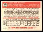 1952 Topps REPRINT #193  Harry Simpson  Back Thumbnail