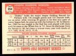 1952 Topps REPRINT #254  Joe Dobson  Back Thumbnail