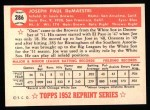 1952 Topps REPRINT #286  Joe DeMaestri  Back Thumbnail