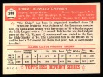 1952 Topps REPRINT #388  Bob Chipman  Back Thumbnail
