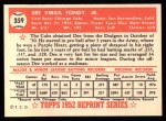 1952 Topps REPRINT #359  Dee Fondy  Back Thumbnail