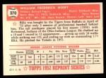 1952 Topps Reprints #370  Billy Hoeft  Back Thumbnail