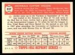 1952 Topps Reprints #327  Al Wilson  Back Thumbnail