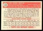 1952 Topps REPRINT #250  Carl Erskine  Back Thumbnail