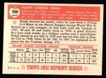 1952 Topps REPRINT #200  Ralph Houk  Back Thumbnail