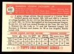 1952 Topps REPRINT #322  Randy Jackson  Back Thumbnail