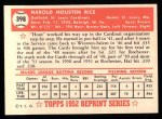 1952 Topps REPRINT #398  Hal Rice  Back Thumbnail